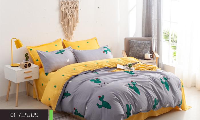 9 סט מצעים למיטת יחיד או למיטה וחצי במגוון דגמים