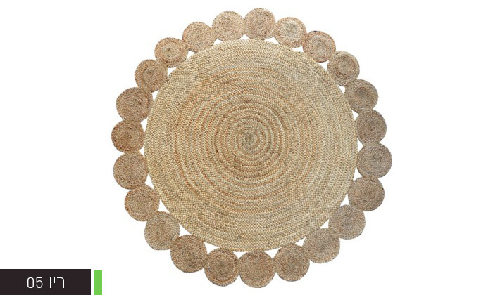 3 שטיח חבל עגול