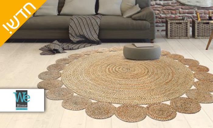 2 שטיח חבל עגול