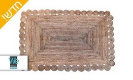 שטיח חבל מלבני ושטיחון
