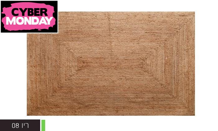 3 שטיח חבל כולל שטיחון