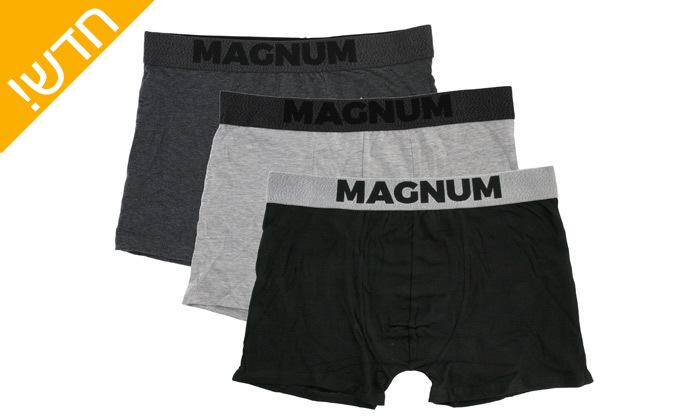 5 מארז 9 תחתוני בוקסר לגברים MAGNUM במבחר מידות