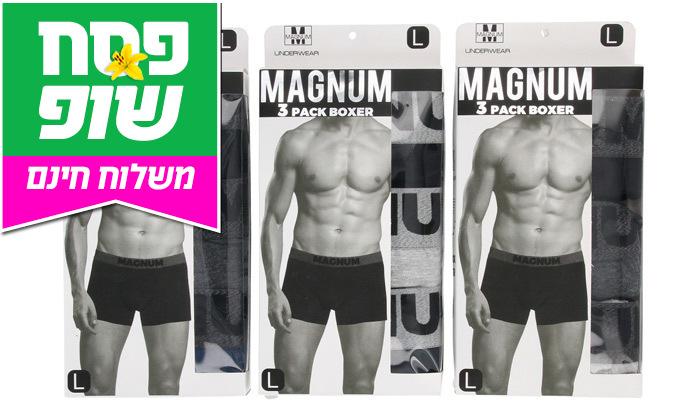 2 מארז 9 תחתוני בוקסר לגברים MAGNUM במבחר מידות