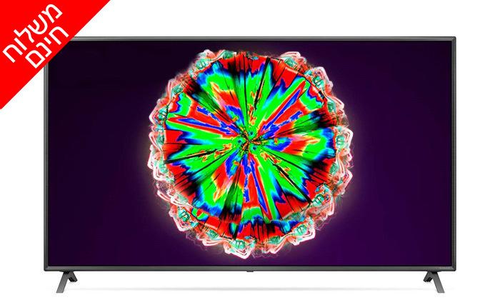 7 טלוויזיה חכמה75 אינץ'LG - משלוח חינם
