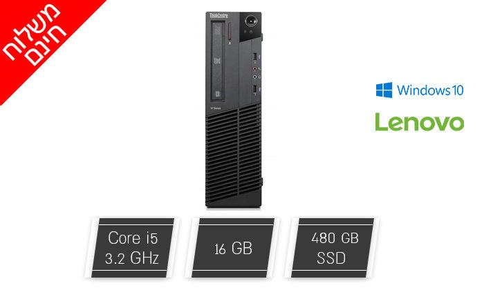 2 מחשב נייח מחודש לנובו Lenovo עם זיכרון 16GB ומעבד i5 - משלוח חינם