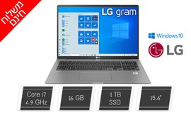 """מחשב נייד LG עם מסך """"15.6"""