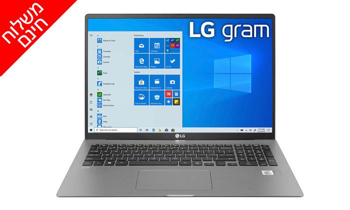 """5 מחשב נייד מעודפים LG מסדרת Gram עם מסך """"17, זיכרון 16GB ומעבד i7 - משלוח חינם"""