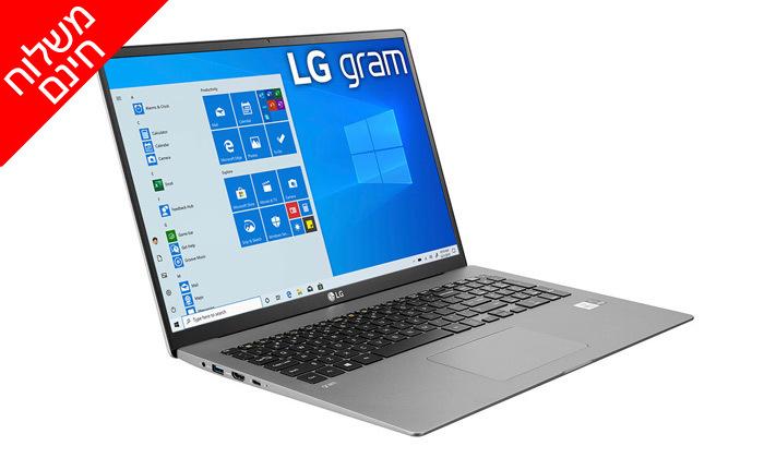 """3 מחשב נייד מעודפים LG מסדרת Gram עם מסך """"17, זיכרון 16GB ומעבד i7 - משלוח חינם"""