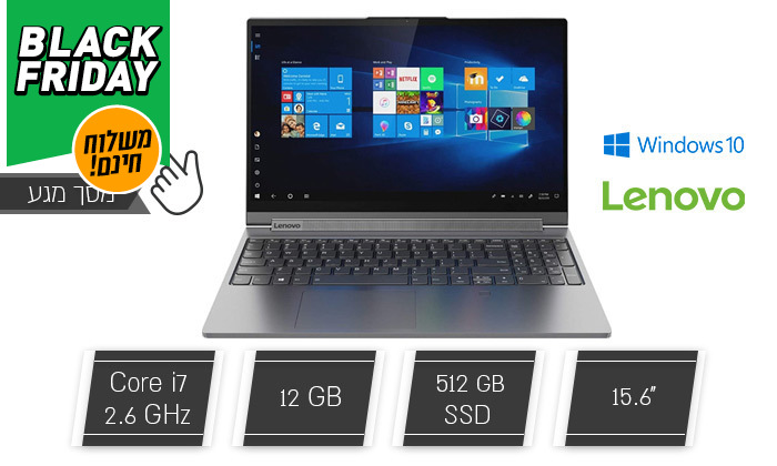 """2 מחשב נייד מוחדש Lenovo דגם Yoga C940-15RH עם מסך מגע """"15.6, זיכרון 12GB ומעבד i7 - משלוח חינם"""