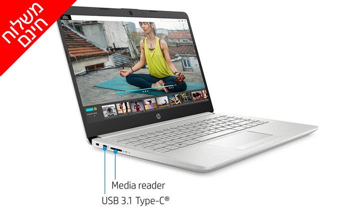 """3 מחשב נייד HP עם מסך """"14 - משלוח חינם"""