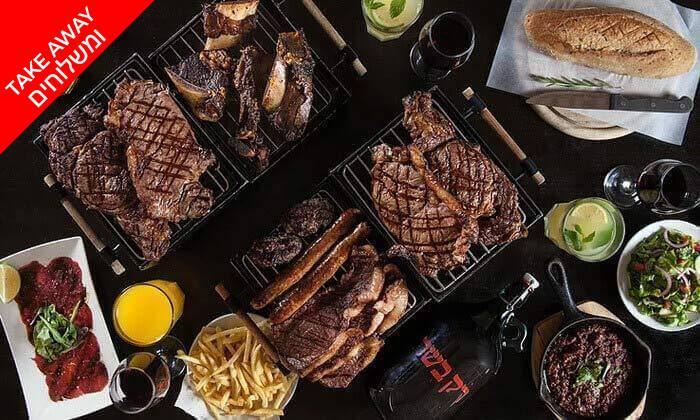 """2 רק בשר: ארוחה זוגית ב-T.A מת""""א, ראשל""""צ ורחובות"""