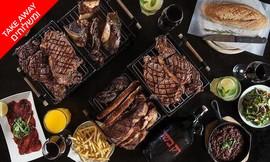 ארוחה זוגית 800 גרם מ'רק בשר'