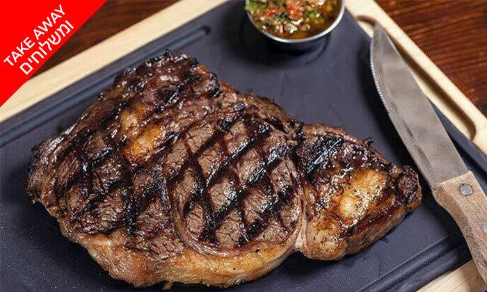 """8 רק בשר: ארוחה זוגית ב-T.A מת""""א, ראשל""""צ ורחובות"""