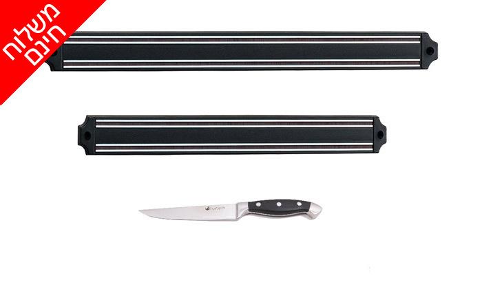 2 מתלה סכינים מגנטי כולל סכין שף CUCINA - משלוח חינם