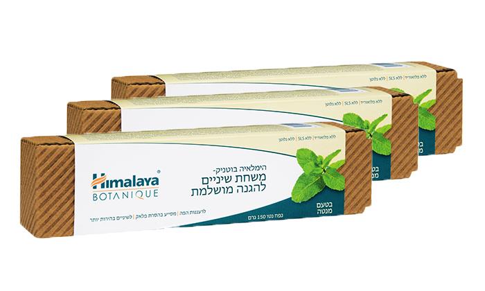 2 3 יחידות משחת שיניים בטעם מנטה הימלאיה Himalaya