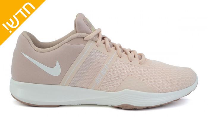3 נעלי הליכה ואימונים נייקי לנשים Nike