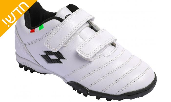 2 נעלי קט רגל לוטו לילדים LOTTO
