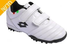 נעלי קט רגל לוטו לילדים