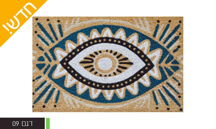 10 שטיח כניסה סלין במבחר דגמים