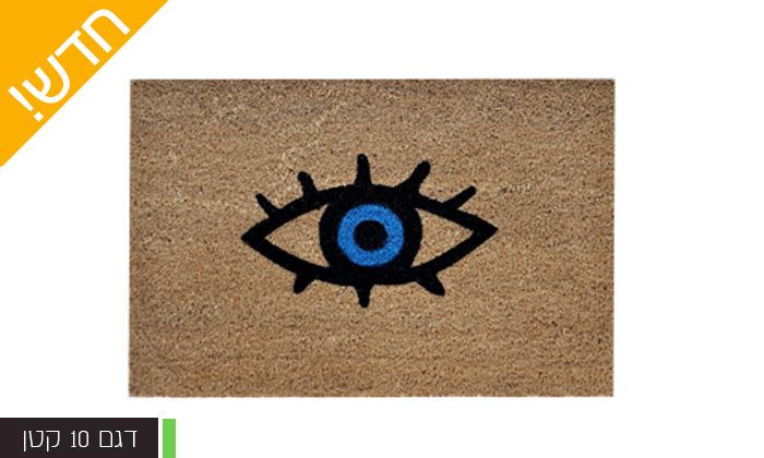 9 שטיח כניסה סלין במבחר דגמים