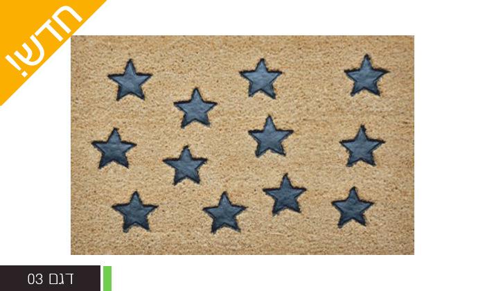 14 שטיח כניסה סלין במבחר דגמים