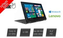 לפטופ Lenovo עם מסך ''15.6