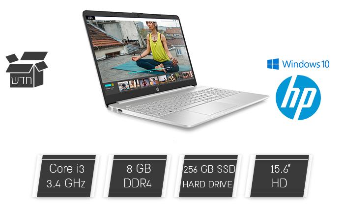 מחשב נייד חדש HP עם מסך 15.6 אינץ'