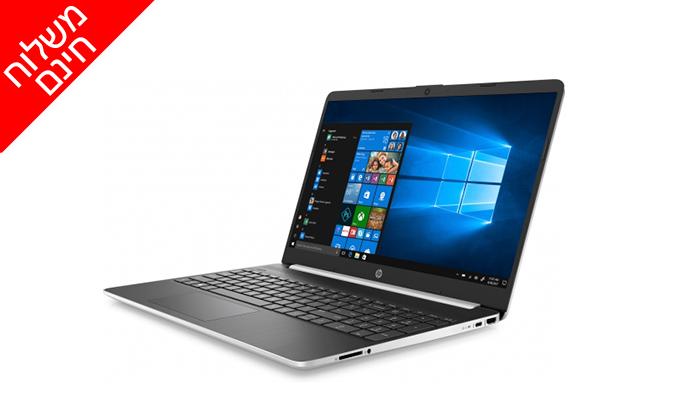 """3 מחשב נייד מעודפים HP דגם DY1018 עם מסך """"15.6, זיכרון 8GB ומעבד i5 - משלוח חינם"""