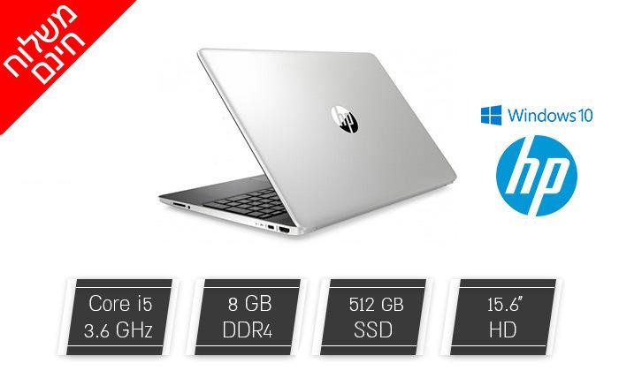 """2 מחשב נייד מעודפים HP דגם DY1018 עם מסך """"15.6, זיכרון 8GB ומעבד i5 - משלוח חינם"""