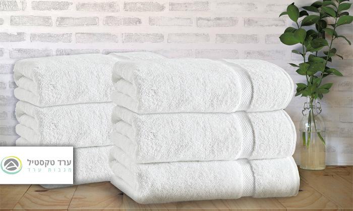2 6 מגבות אמבט ערד טקסטיל בצבע לבן - משלוח חינם