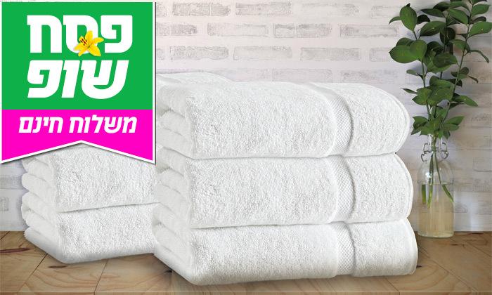 3 6 מגבות אמבט ערד טקסטיל בצבע לבן - משלוח חינם