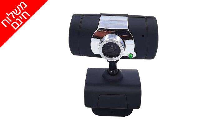 2 מצלמת אינטרנט עם מיקרופון דיגיטלי מובנה - משלוח חינם