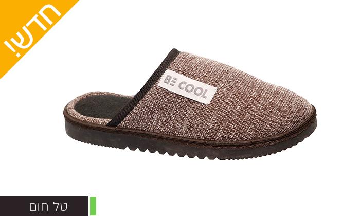 3 נעלי בית לגברים Be Cool