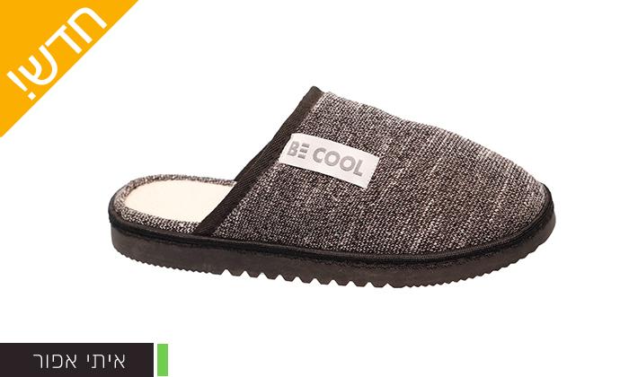 5 נעלי בית לגברים Be Cool