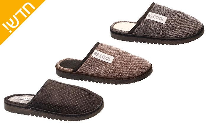 2 נעלי בית לגברים Be Cool