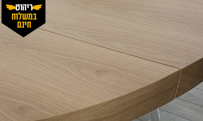 3 שולחן אוכל עגול נפתח לאונרדו, דגם גורמה מידות לבחירה - משלוח חינם