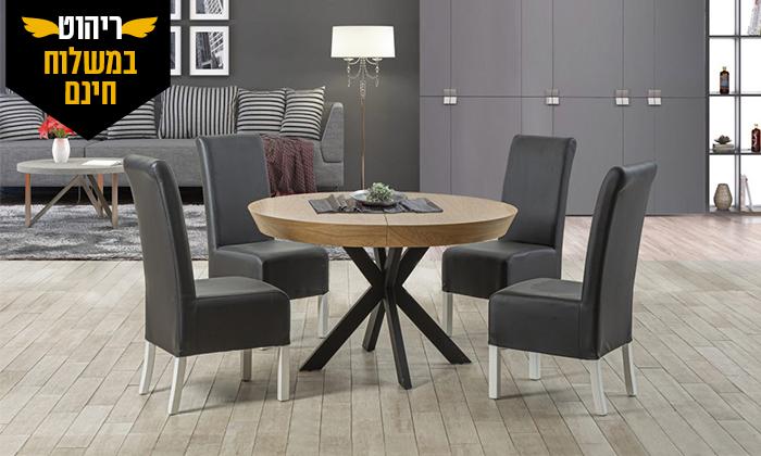 2 שולחן אוכל עגול נפתח לאונרדו, דגם גורמה מידות לבחירה - משלוח חינם