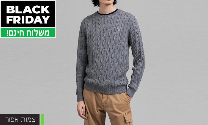 8 סוודר או קרדיגן מכופתר לגברים גאנט GANT - משלוח חינם