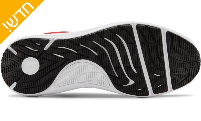4 נעלי ריצה ואימון אנדר ארמור לגבר UNDER ARMOUR