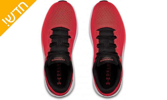 5 נעלי ריצה ואימון אנדר ארמור לגבר UNDER ARMOUR