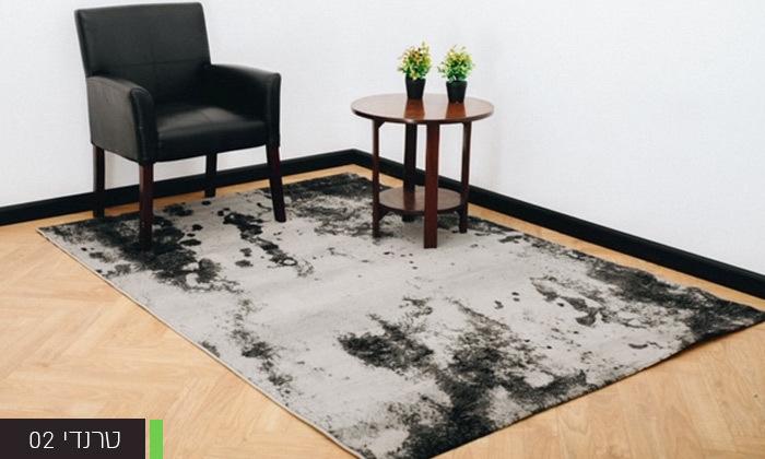 4 שטיח לסלון מסדרת טרנדי - משלוח חינם