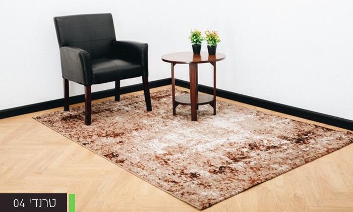 6 שטיח לסלון מסדרת טרנדי - משלוח חינם