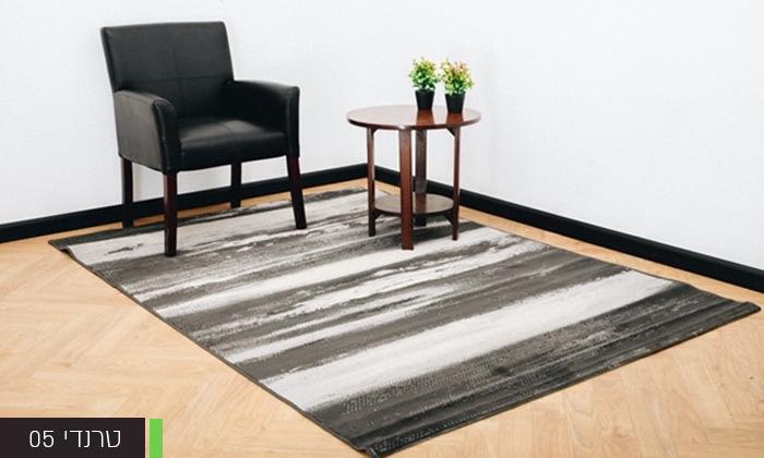 7 שטיח לסלון מסדרת טרנדי - משלוח חינם