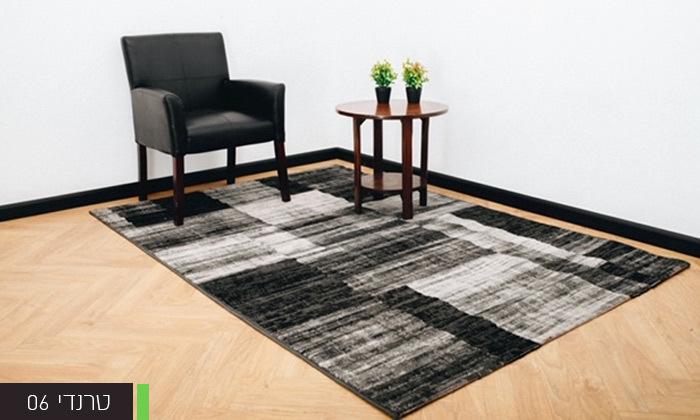 8 שטיח לסלון מסדרת טרנדי - משלוח חינם