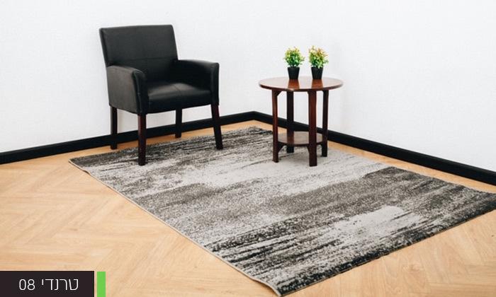 10 שטיח לסלון מסדרת טרנדי - משלוח חינם