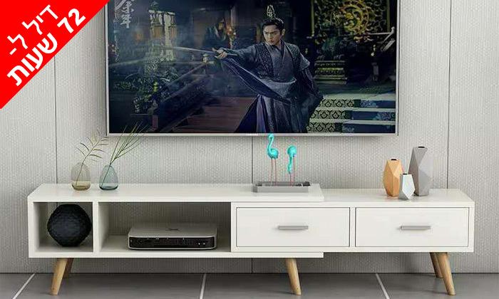 5 דיל לזמן מוגבל - מזנון טלוויזיה מתכוונן בהתאמה אישית
