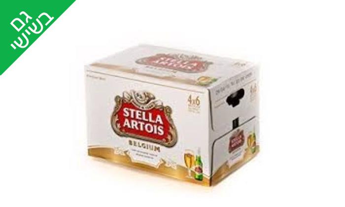 3 ארגז 24 בקבוקי בירה סטלה ארטואה, איסוף מרשת חינאווי משקאות
