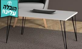 שולחן סלון מלבני רבדים דגם שני