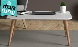 שולחן סלון רבדים, דגם הודיה
