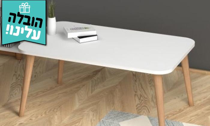 3 שולחן סלון מלבני רבדים, דגם הודיה - משלוח חינם